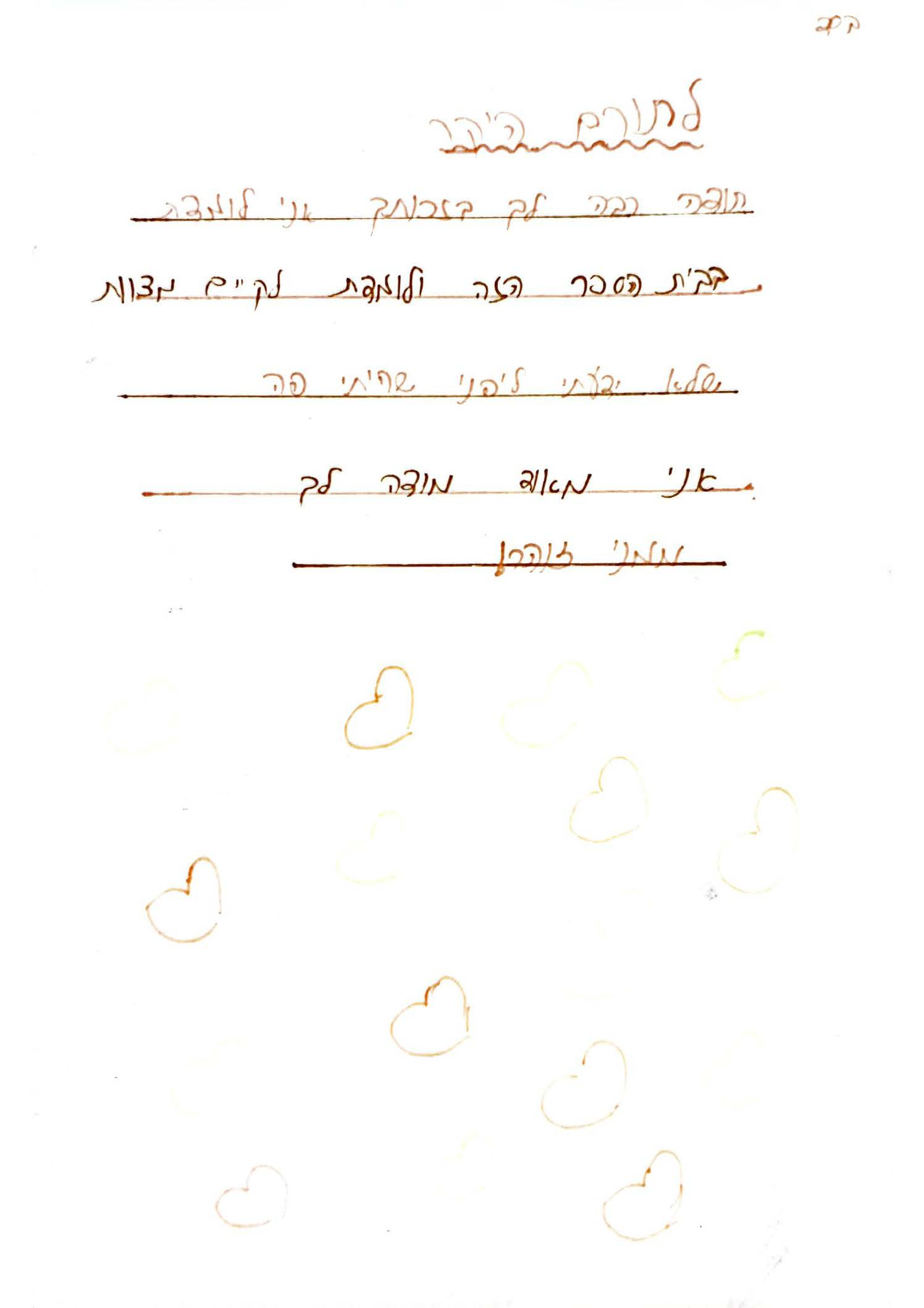 CamScanner 07-28-2021 09.08_Page_07