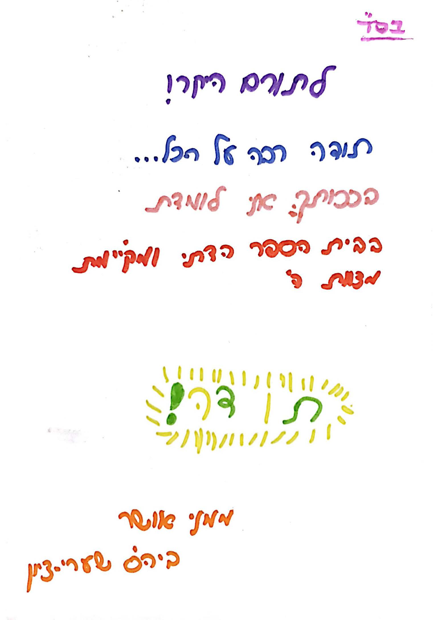 CamScanner 07-28-2021 09.08_Page_10