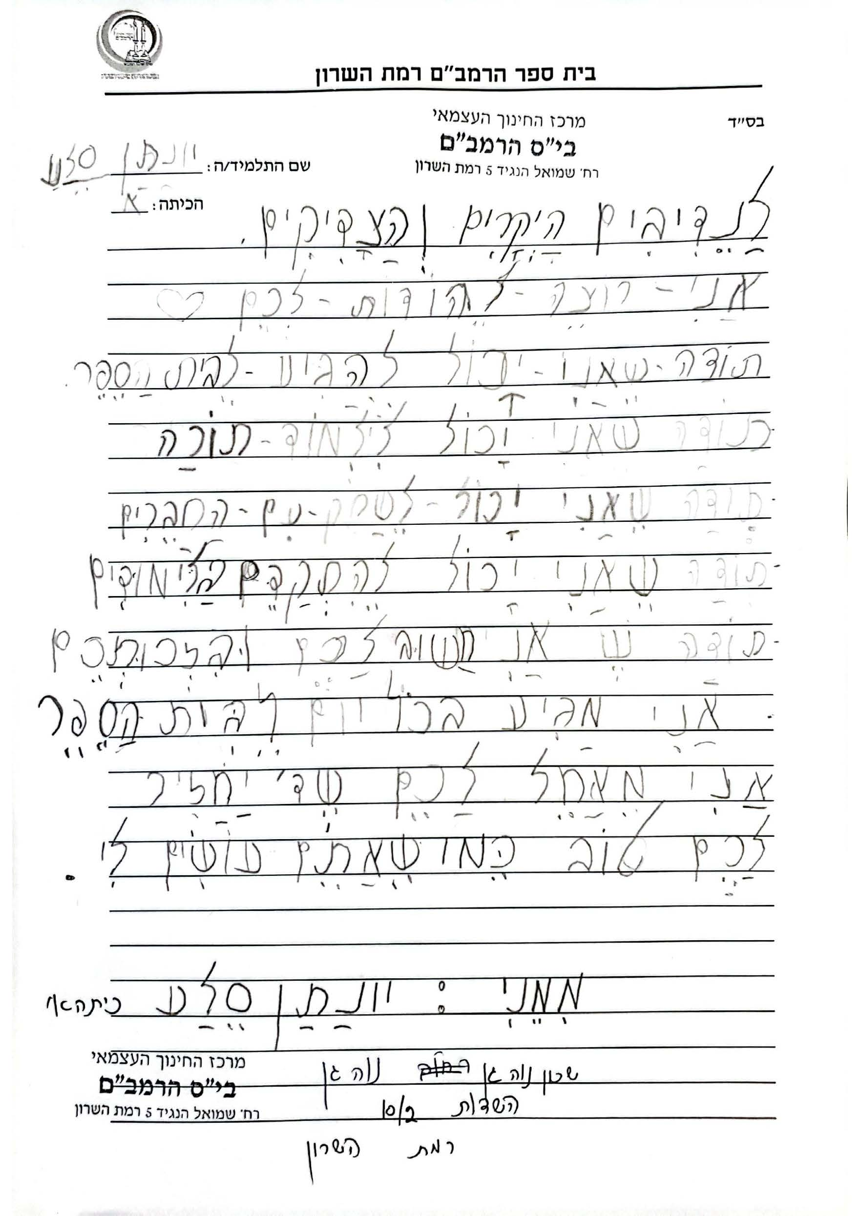 CamScanner 07-28-2021 09.08_Page_13