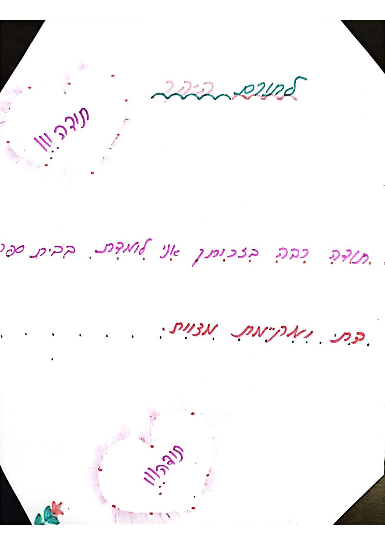 CamScanner 07-28-2021 09.08_Page_16