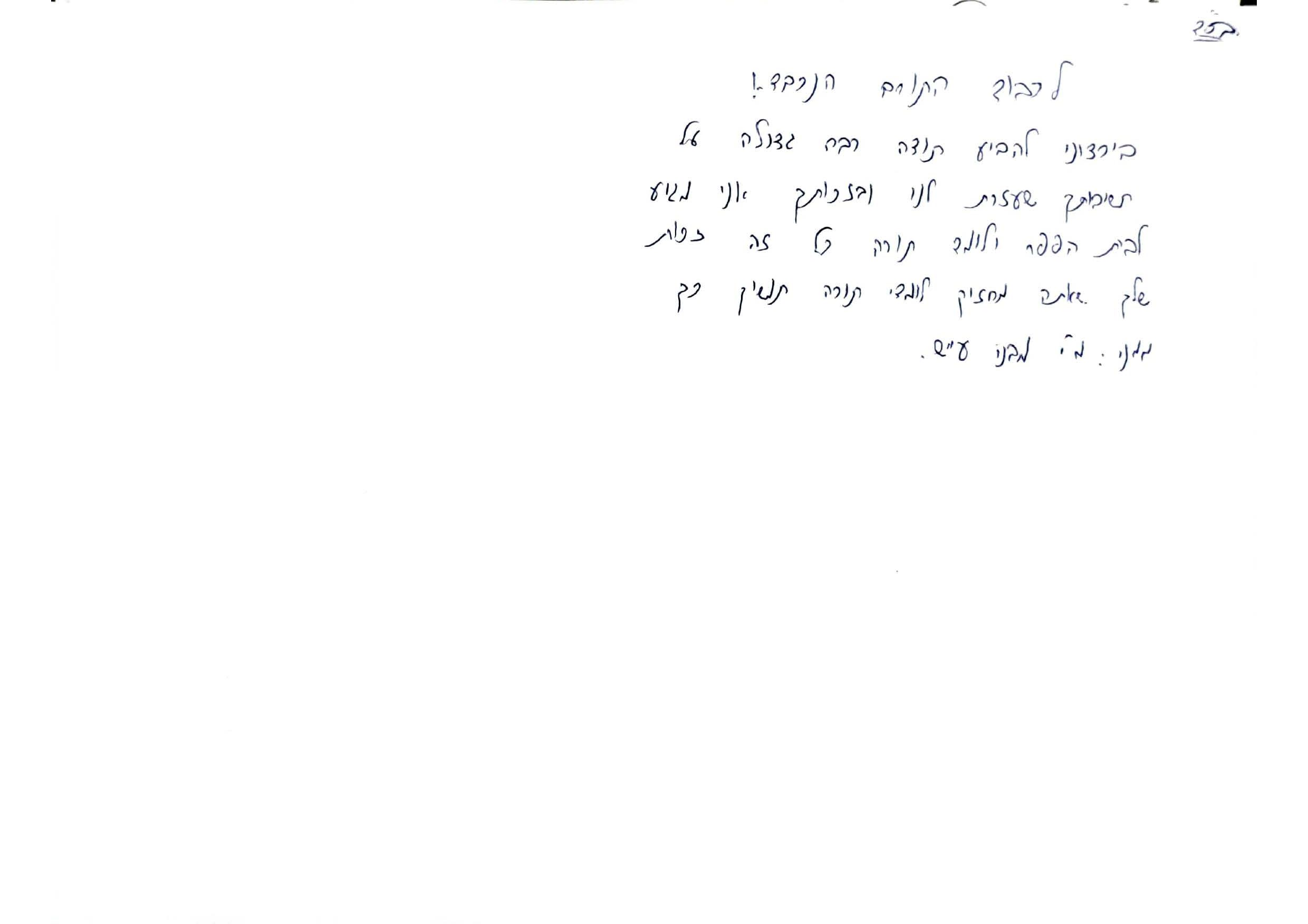 CamScanner 07-28-2021 09.13_Page_4