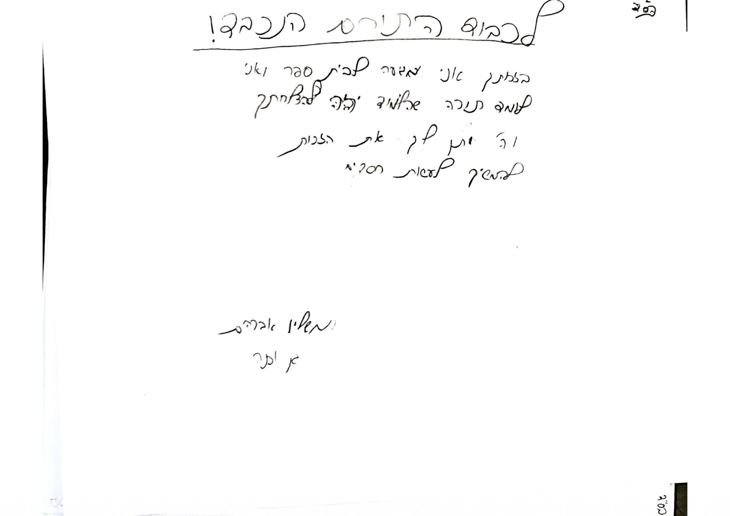 CamScanner 07-28-2021 09.13_Page_5