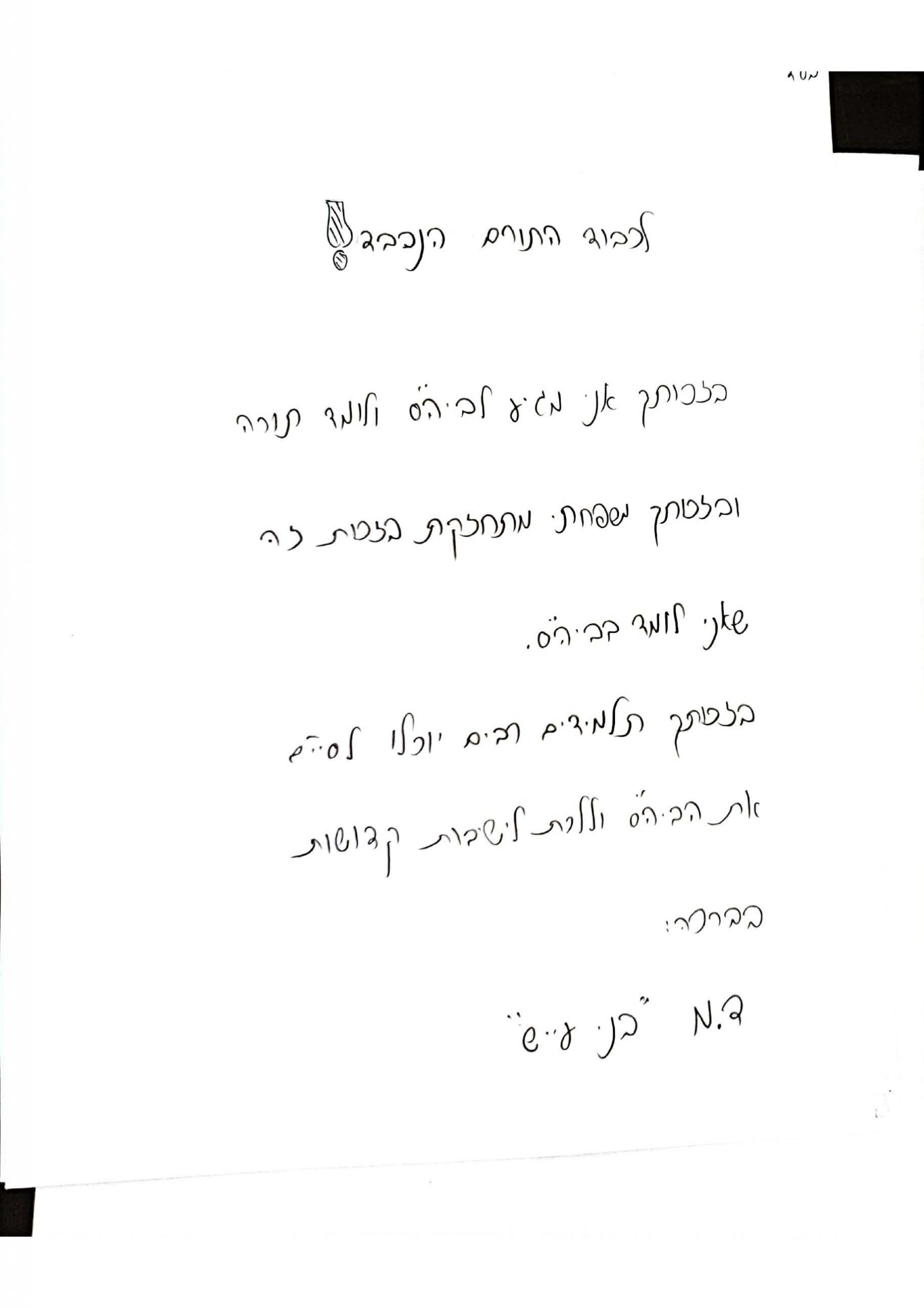 CamScanner 07-28-2021 09.13_Page_6